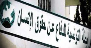 الرابطة التونسية للدفاع عن حقوق الانسان تتبنى مقترح تحويل مستشفى الأطفال المبرمج في العاصمة إلى احدى ولايات الجنوب