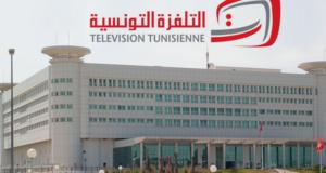 نقابة الإعلام تطالب بتسوية وضعية 46 عون بمؤسسة الإذاعة التونسية