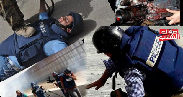 إحياء اليوم العالمي لإنهاء الإفلات من العقاب في الجرائم المرتكبة ضد الصحافيين