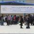 """تحت عنوان """"معايير وقيم"""": جامعة منوبة تنظّم الملتقى العلميّ السّادس"""
