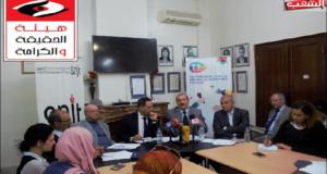 ائتلاف دعم مسار العدالة الانتقالية ومنظمات دولية تطالب بتمديد عمل هيئة الحقيقة والكرامة إلى 31 ديسمبر