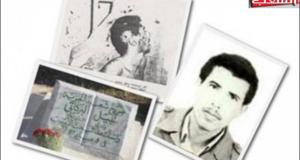 هيئة الحقيقة والكرامة تُحيل ملف اغتيال شهيد حزب العمال نبيل البركاتي على القضاء