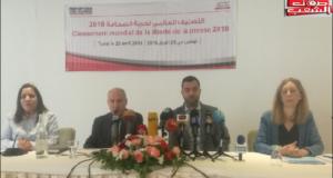التصنيف العالمي لحرية التعبير لسنة 2018: تونس لم تتقدّم في الترتيب وهذه هي الأسباب