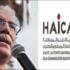"""حمه الهمامي يستنكر التّقييدات التي فرضتها كل من """"الهايكا"""" وهيئة الانتخابات على وسائل الإعلام"""