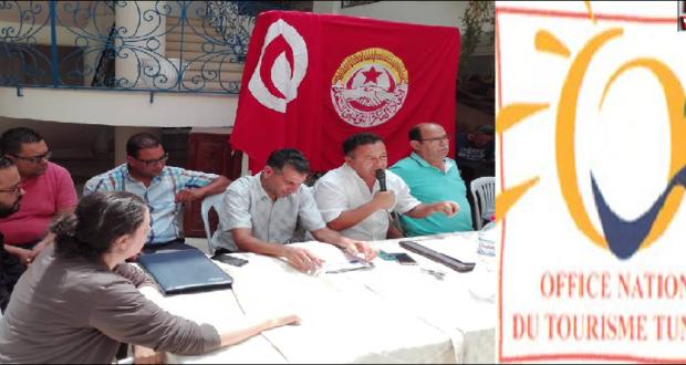 احتقان وبوادر تصعيد صلب الديوان الوطني التونسي للسّياحة