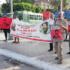 وقفة احتجاجية أمام السفارة الفرنسية للمطالبة باطلاق سراح جورج ابراهيم عبد الله.