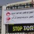 أحد الشهود في قضية البركاتي: والي سليانة أعطى تعليماته بقتل الشهيد