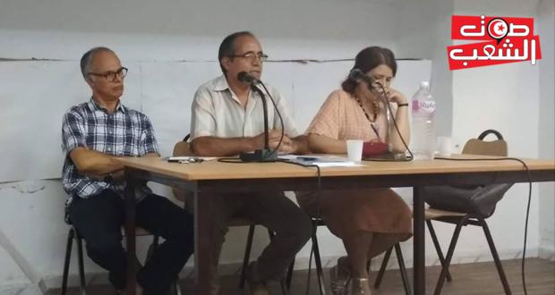 جمعية ابن الهيثم تنظم ندوة بعنوان إشكالية المساواة والعدالة