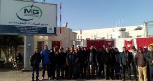إضراب عمال مجمع الصناعات المتوسطية بصفاقس