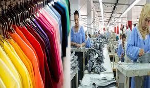النفيضة:عمال مصنع النسيج يغلقون الطريقالوطنية عدد 1