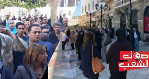 أعوان وإطارات رئاسة الحكومة في إضراب عن العمل يومي 29 و30 ماي الجاري