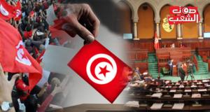 43 نائبا يطعنون في دستورية تعديل القانون الانتخابي