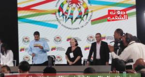فنزويلا: الامبريالية تحاصر والشعب يتحدّى ويقاوم