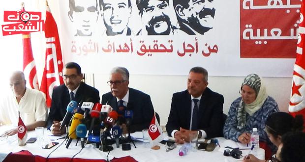 حمه الهمامي: منذ سنة 2013 مجلس الأمناء كان على علم بتسجيل شعار الجبهة من أجل حمايتها