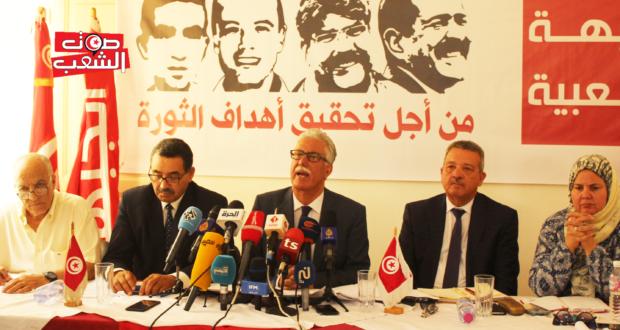 حمّه الهمامي: خلافا لما رُوِّج، الجبهة الشعبية تشهد خلافا سياسيّا جدّيا