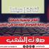 أفلام تونسيّة بالجملة في بداية الموسم القادم
