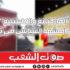 """""""الماركتينغ والكاستينغ"""" يعفّن المشهد السّياسي في تونس"""