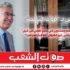 حوار الناطق الرسمي للجبهة الشعبية حمّه الهمامي مع جريدة صوت الشعب