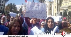 """بعد الغلق الفجئي للمؤسّسة: 700 عاملة وعامل بـ""""باتريك نويل"""" يحتجّون أمام سفارة فرنسا بتونس"""