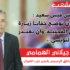 إلى الرئيس قيس سعيد : «عليك أن توضح خفايا زيارة أردوغان الفجئية، وأن تعتذر للشعب التونسي.»