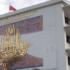 الوكالة الوطنية للبحث العلمي و التكنولوجيا: مقترح بديل لتمويل البحث العلمي في تونس