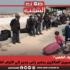 """خاص ب""""صوتـ الشعب"""": دخول التونسيين العالقين بمعبر راس جدير إلى التراب التونسي"""