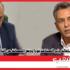 المطالبة بإقالة وزير الصناعة فورا ورفع الحصانة عن النائب المورّط