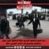 رغم الصور ومقاطع الفيديو: وزارة الداخلية تنفي دخول مواطنين تونسيين إلى التراب التونسي عنوة