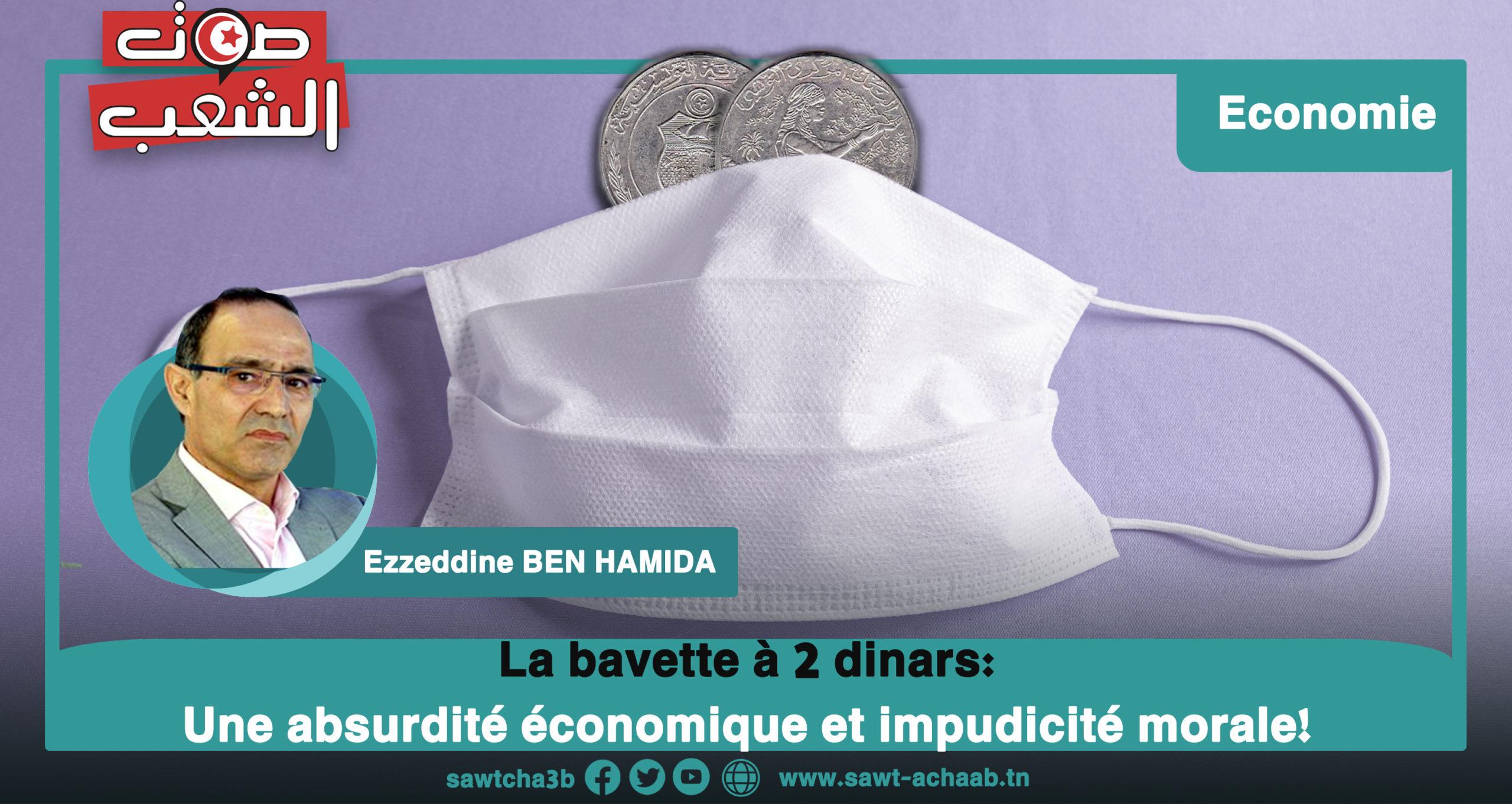 La bavette à 2 dinars :  Une absurdité économique et impudicité morale
