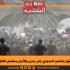 تونسيون يحتجوّن بالمعبر الحدودي راس جدير والأمن يستعمل الغاز المسيل للدموع
