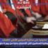 احتجاجا على مذكّرة المجلس الأعلى للقضاء: الهيئة الوطنية للمحامين تقرّر الاحتجاج بداية من يوم 4 ماي المقبل