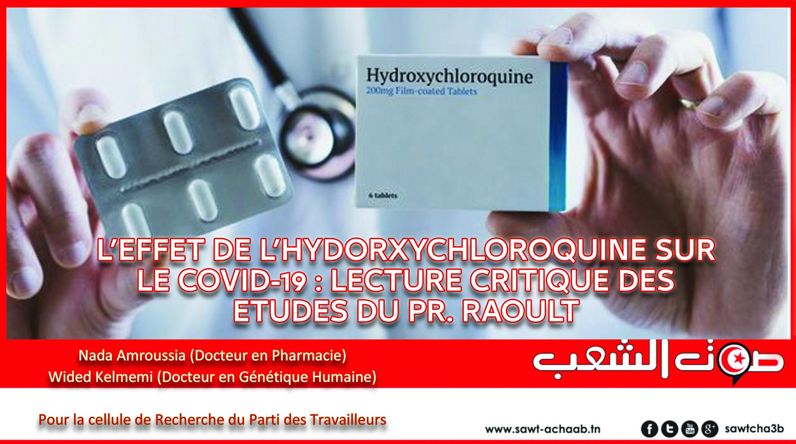 L'EFFET DE L'HYDORXYCHLOROQUINESUR LE COVID-19 : LECTURE CRITIQUE DES ETUDES DU PR. RAOULT