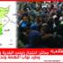 مكثر: احتجاز رئيس البلدية ووالي سليانة وطرد نواب النهضة وتحيا تونس