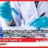 جائحة الكورونا: فيما يقاوم الباحثون التونسيون، وزارة التعليم العالي تدسّ رأسها في الرمل