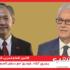 """الأمين العام لحزب العمال يجري """"لقاء ـ فيديو"""" مع سفير الصين الشعبية بتونس"""