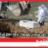 """رفض دفن ضحايا """"كورونا"""": أزمة أخلاق أم أزمة ثقة؟"""