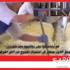لم يتحصّلوا على رواتبهم منذ شهرين: عمّال مصنع الجبن بماطر في اعتصام مفتوح من أجل حقوقهم المشروعة