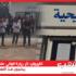 القيروان: إثر زيارة الوالي، متساكنو الشوايحية يحتجون ضدّ التهميش