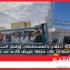 مدنين: حالة احتقان بالمستشفى ورفض استقبال سيارة إسعاف على متنها مريض قادم من جربة