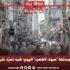 """العاصمة كما رصدتها """"صوت الشعب"""" اليوم: شبه تمرّد على الحجر الصّحي"""