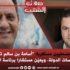 """نقيب الصحفيين مستغربا: """"أسامة بن سالم تحدّى إحدى مؤسّسات الدولة، ويعيّن مستشارا برئاسة الحكومة"""""""