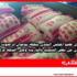 """ماهر كوري عضو المجلس البلدي ببلطة بوعوان لـ""""صوت الشعب"""": المواطنون يعانون من نقص السميد والفارينة وعلى السلط عزل ولاية جندوبة"""