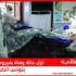 """أوّل حالة وفاة بفيروس """"كورونا"""" بتونس الكبرى"""