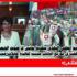 """أمال بوزيّان عضو المجلس البلدي ببلدية تونس لـ""""صوت الشعب"""": بلدية تونس انطلقت في توزيع إعانات عينية لفائدة عائلات مستحقّة"""