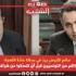 """سالم الأبيض يردّ في رسالة حادّة اللّهجة: """"كفّوا أذاكم عن التونسيّين قبل أنْ تتحدّثوا عن شراكة الحكم"""""""