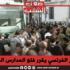 إلى متى سوف تبقى السلطات التونسية تستهين بصحة مواطنيها