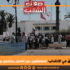 مطالبين بالحقّ في الانتداب: المعطلون عن العمل بنابل ينفّذون وقفة احتجاجيّة