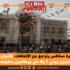 رئيس بلدية صفاقس يتراجع عن الاتفاقات: الأعوان البلديون يحتجون يومي 7 و8 ماي ويطالبون بحقوقهم