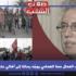 الأمين العام لحزب العمال حمة الهمامي يوجّه رسالة إلى أهالي حاجب العيون وجلمة