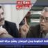 الدعوة إلى إسقاط الحكومة وحلّ البرلمان يشنّج حركة النهضة مرة أخرى